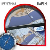 2 Картография. Разработка Карт. Дизайн карт . Отрисовка местности. Ориентирование