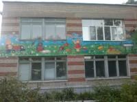 Роспись фасада 3 м садика