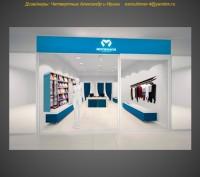 Визуализация женского магазина
