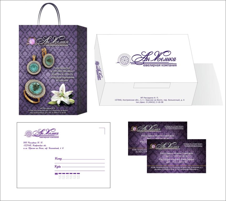 Пакет и визитка