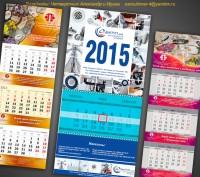 Календари 2013-2015