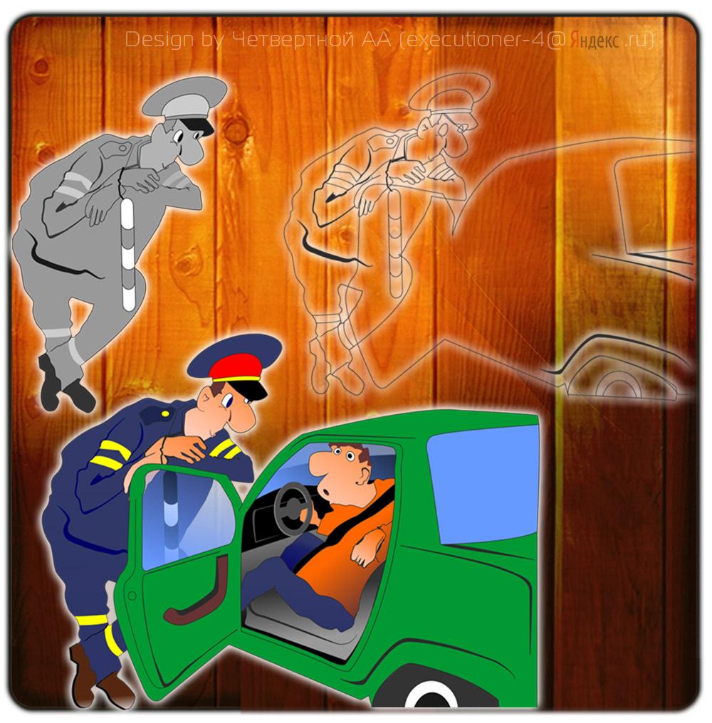 Иллюстрация для аватарки ВК 1