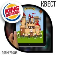 Дизайн полиграфии на квест игру для Бургер Кинг. Дизайн флага 10*5м.