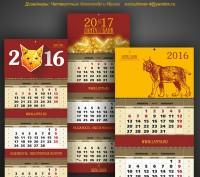 Календарь банк на 2016-2017 год
