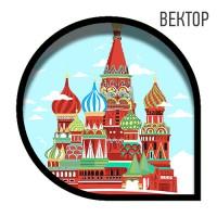 Москва. Золотое кольцо России зарисовка на Шаттер