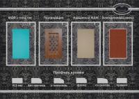Многостраничный 100 стр каталог мебели Эклат -на пружине, обложка ламинированная