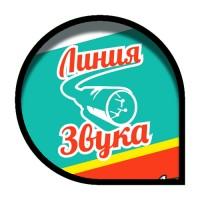 Лого 3 (Линия звука)