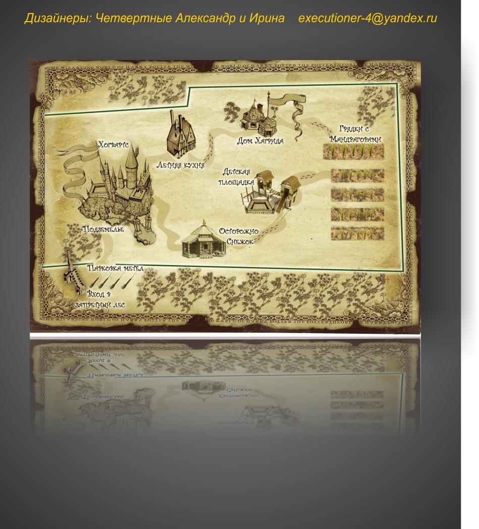Карта Гарри поттер