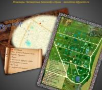 Карта и диплом