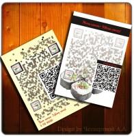 Листовки суши бара
