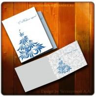 Акварельные новогодние открытки 2