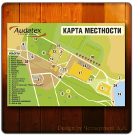 Карта местности для тематической игры ориентирование на местности
