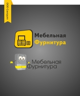 Лого разработка