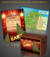 Елки 2015 игра. Карта и коробка