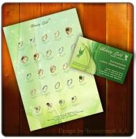 Ювелирное производство  BEAUTY GOLD каталог и визитка