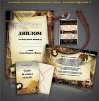 Диплом бейдж конверт и листовка для игры Гэтсби