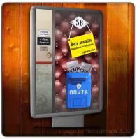 Афиша - Постер для кафе