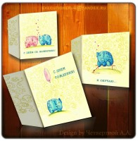 Акварельные открытки со слоном 3