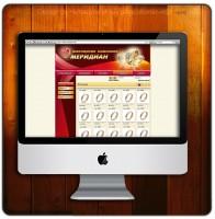 Дизайн сайта Меридиан