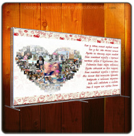 Баннер - Свадебный Press Wall