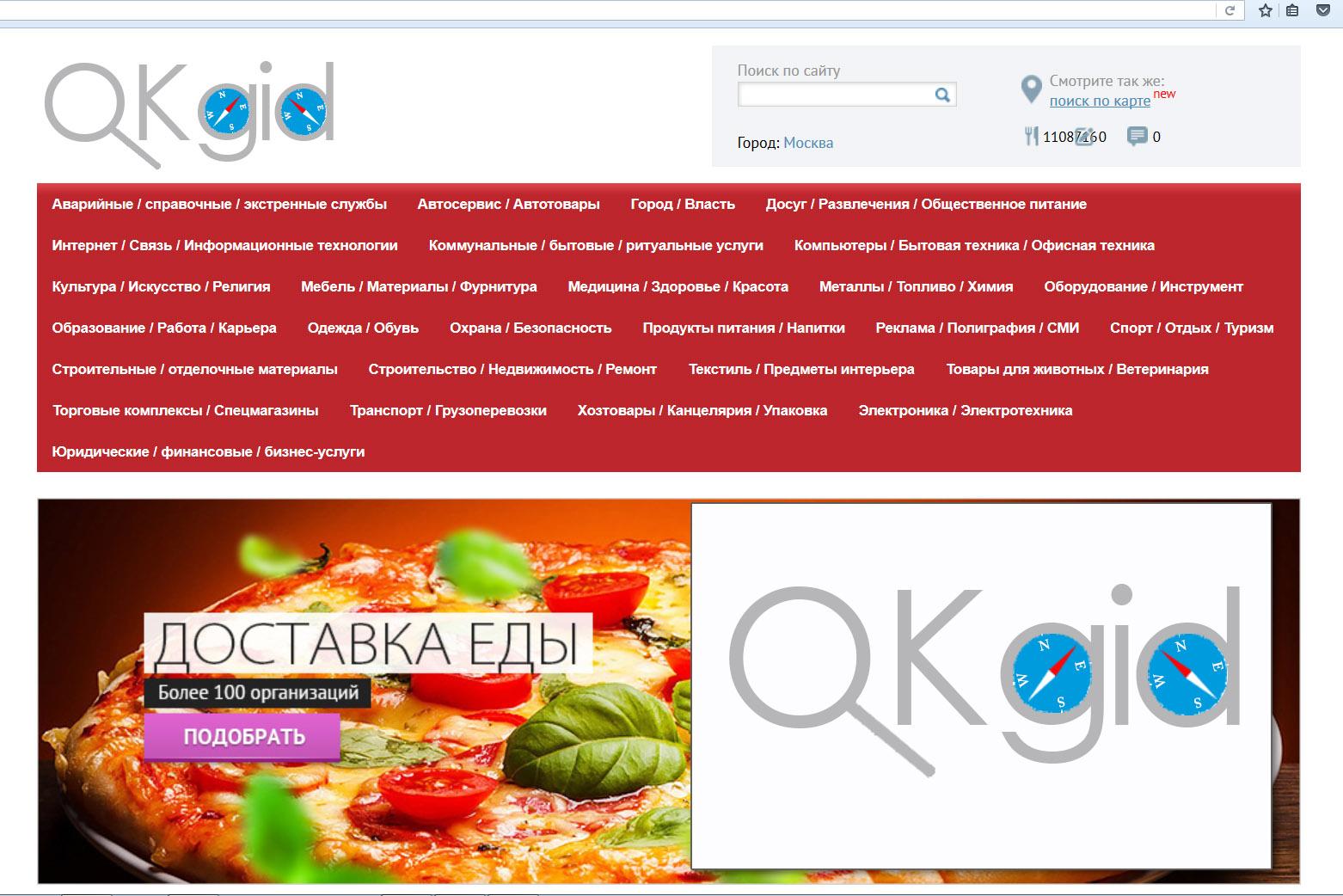 Логотип для сайта OKgid.ru фото f_42457d27ae248f5b.jpg