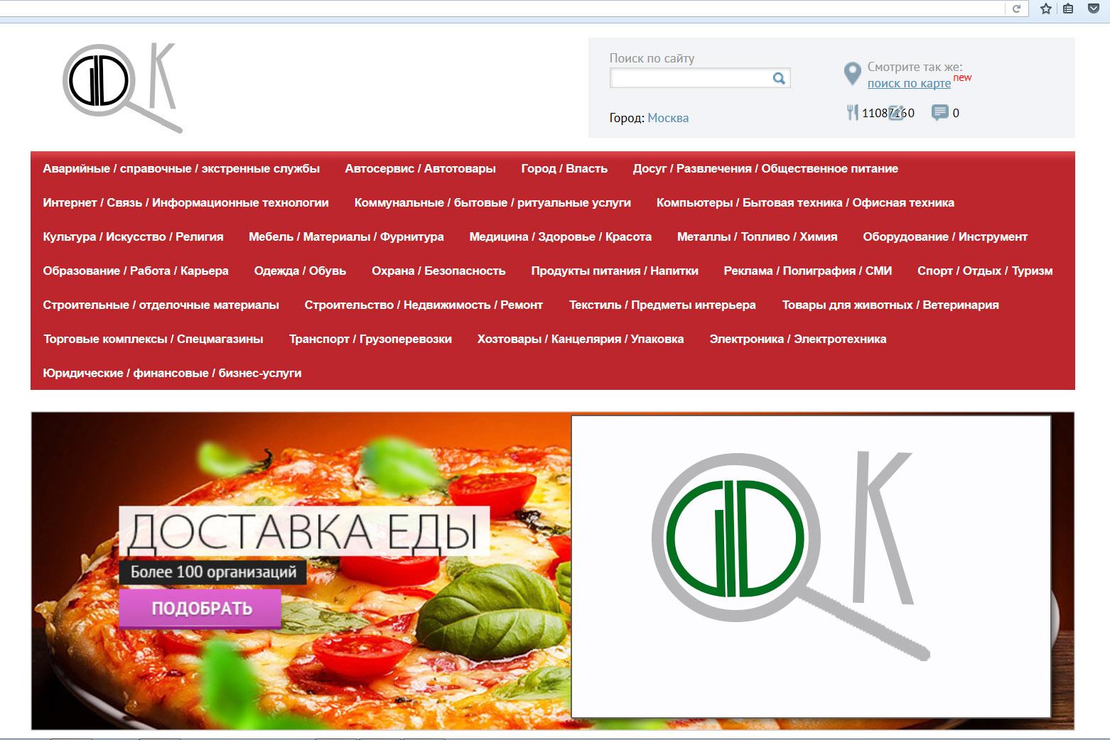 Логотип для сайта OKgid.ru фото f_44857d27aefdb6a4.jpg