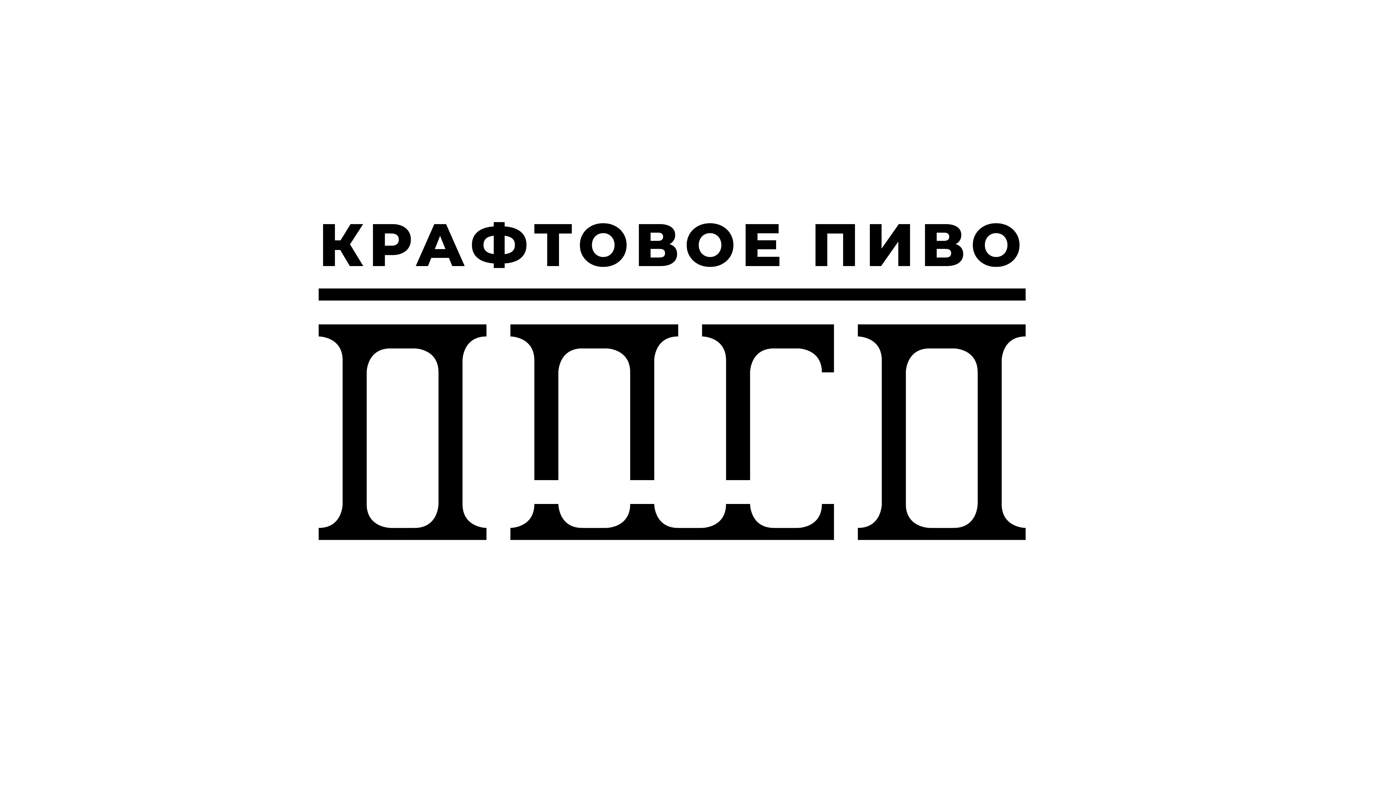 Логотип для Крафтовой Пивоварни фото f_1225caccb3e1b351.jpg