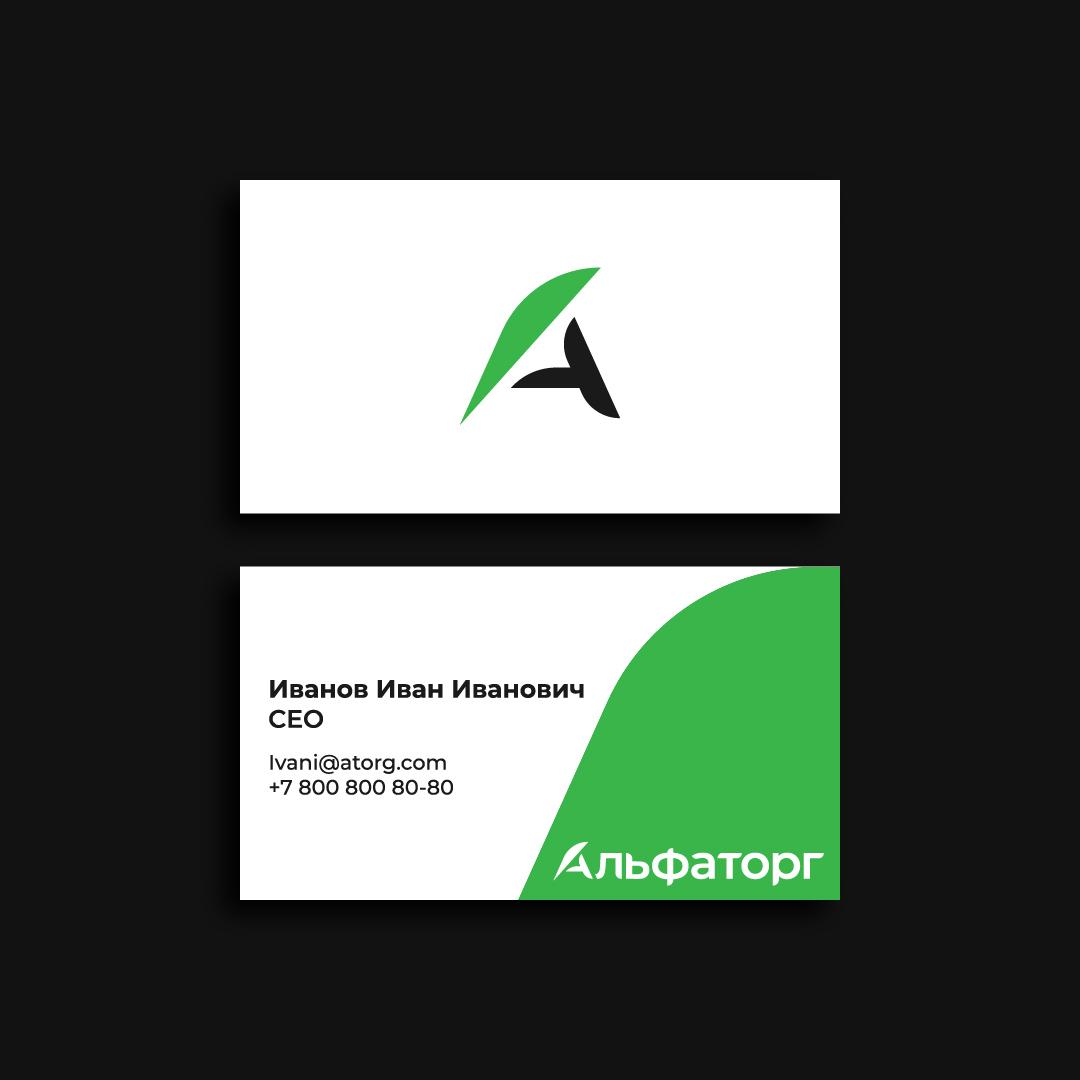 Логотип и фирменный стиль фото f_1605ef621b4eacd8.jpg
