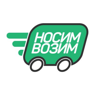 Логотип компании по перевозкам НосимВозим фото f_1615cf905eac2225.jpg