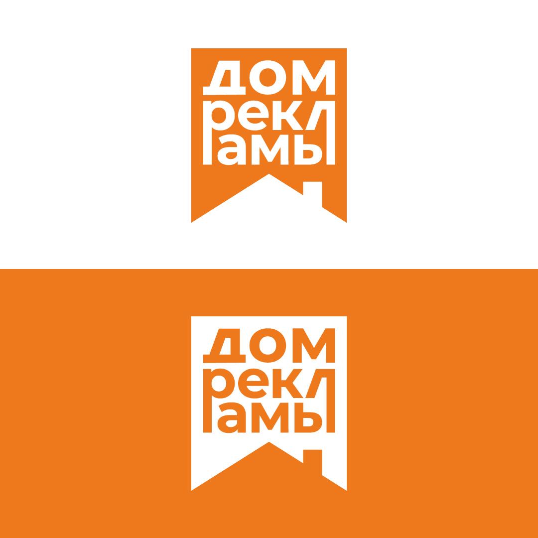 Дизайн логотипа рекламно-производственной компании фото f_1995edbbf9b56546.jpg