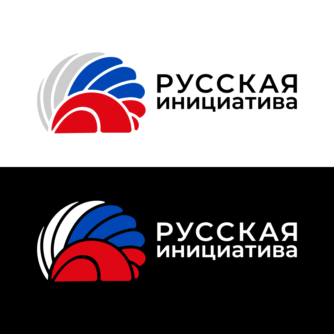 Разработать логотип для организации фото f_2255ebec8a856650.jpg