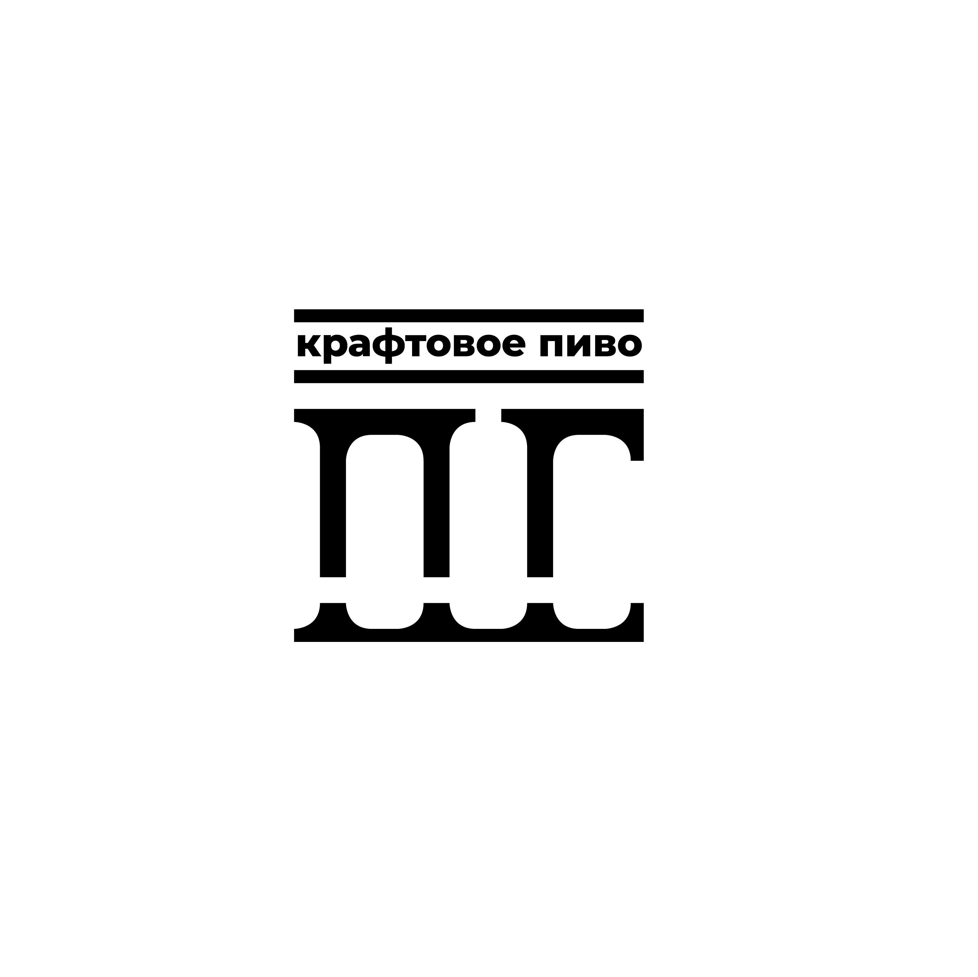 Логотип для Крафтовой Пивоварни фото f_2325cacc5b530c3e.jpg