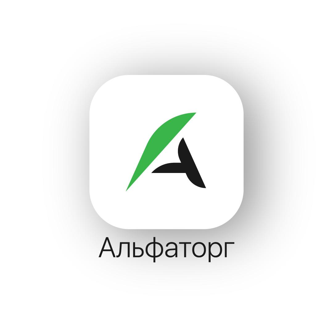 Логотип и фирменный стиль фото f_2755ef621ba83ec7.jpg
