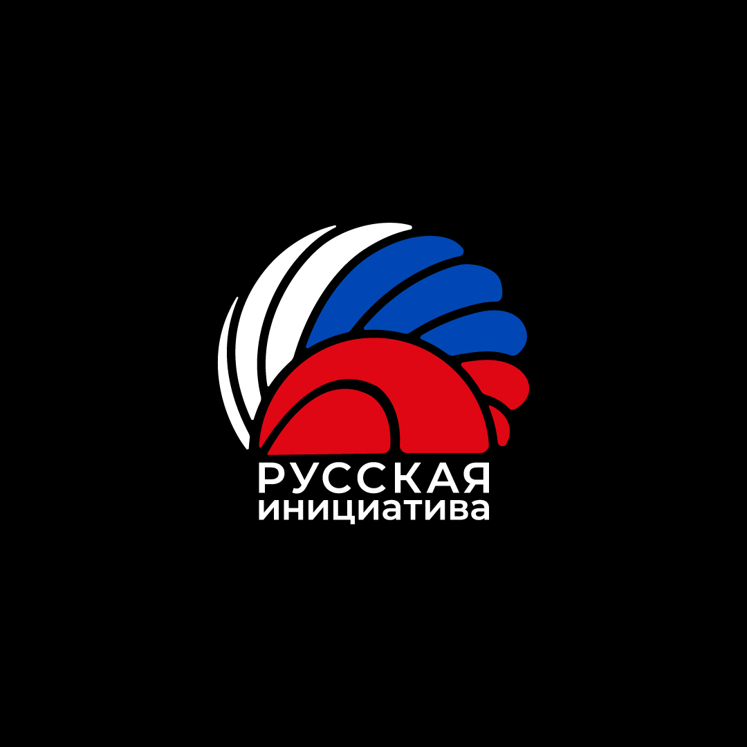 Разработать логотип для организации фото f_3365ebec83555878.jpg
