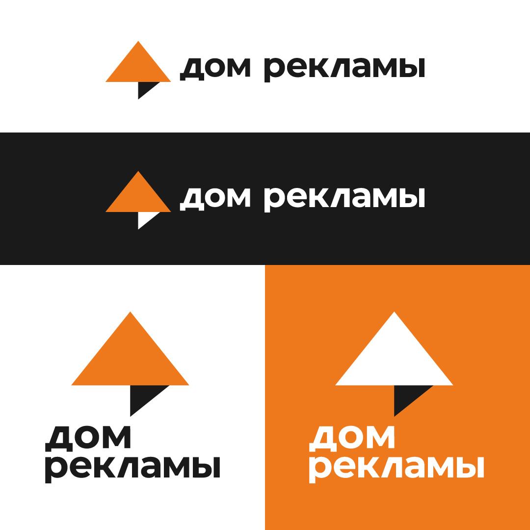 Дизайн логотипа рекламно-производственной компании фото f_3885eda6acfe585e.jpg