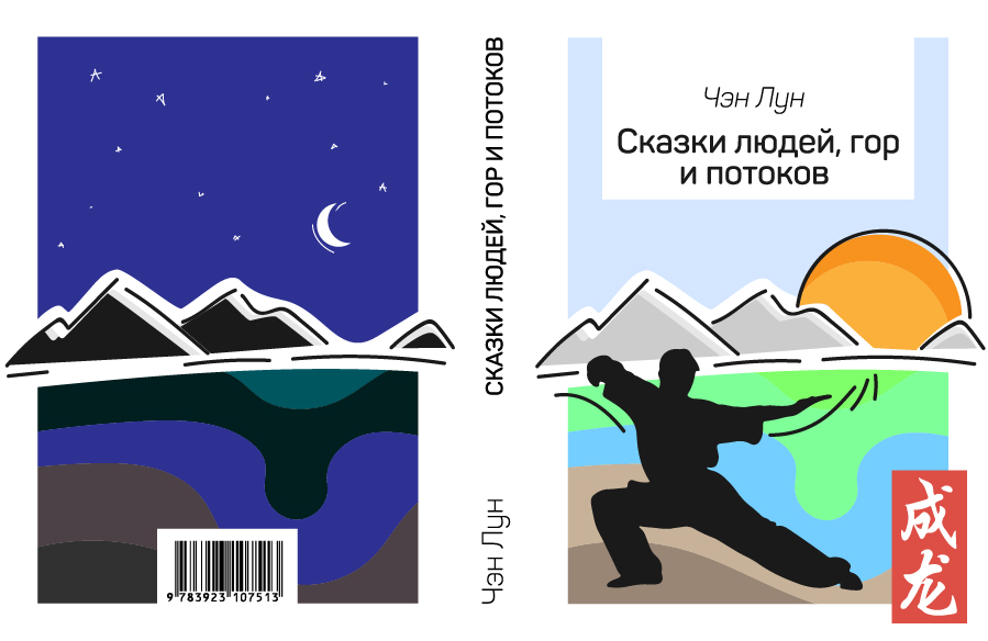 Обложка для книги фото f_4195ec2ba8420f56.jpg