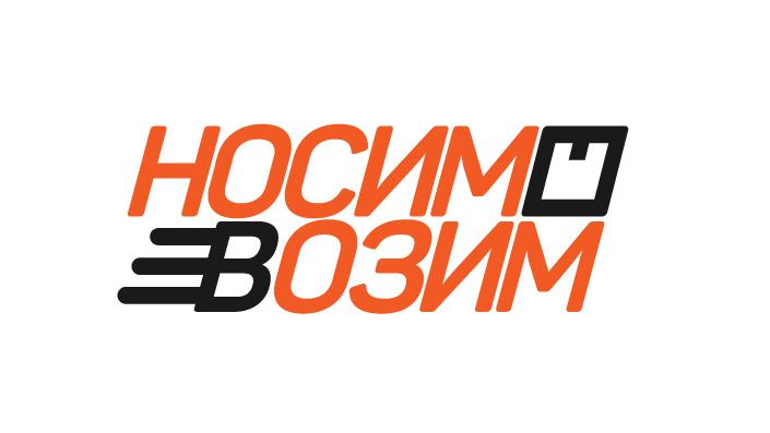 Логотип компании по перевозкам НосимВозим фото f_5925cfd4c64bfd87.jpg