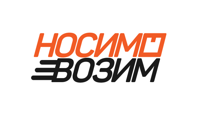 Логотип компании по перевозкам НосимВозим фото f_7985cfd4c8171c28.jpg