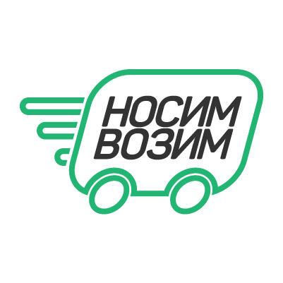 Логотип компании по перевозкам НосимВозим фото f_9235cf905edc9b2c.jpg