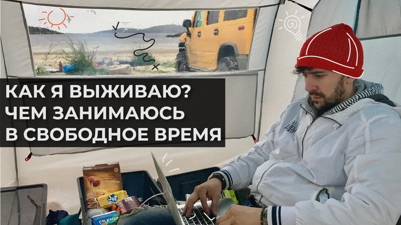 Дизайнер обложек для ютуб канала об автопутешествиях. фото f_9505ec3ed7fac0c5.jpg