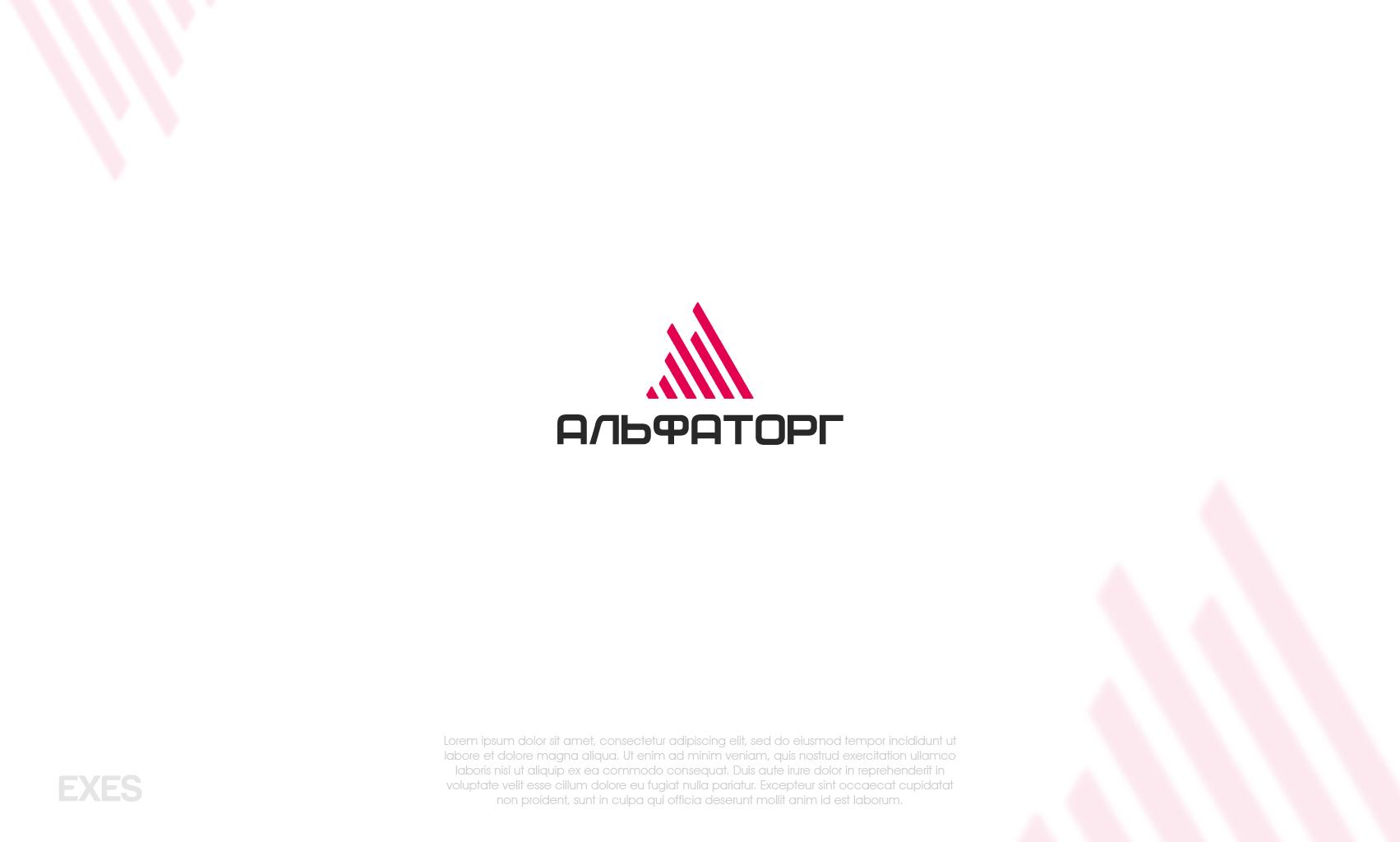 Логотип и фирменный стиль фото f_1685f038f11b0cb1.jpg