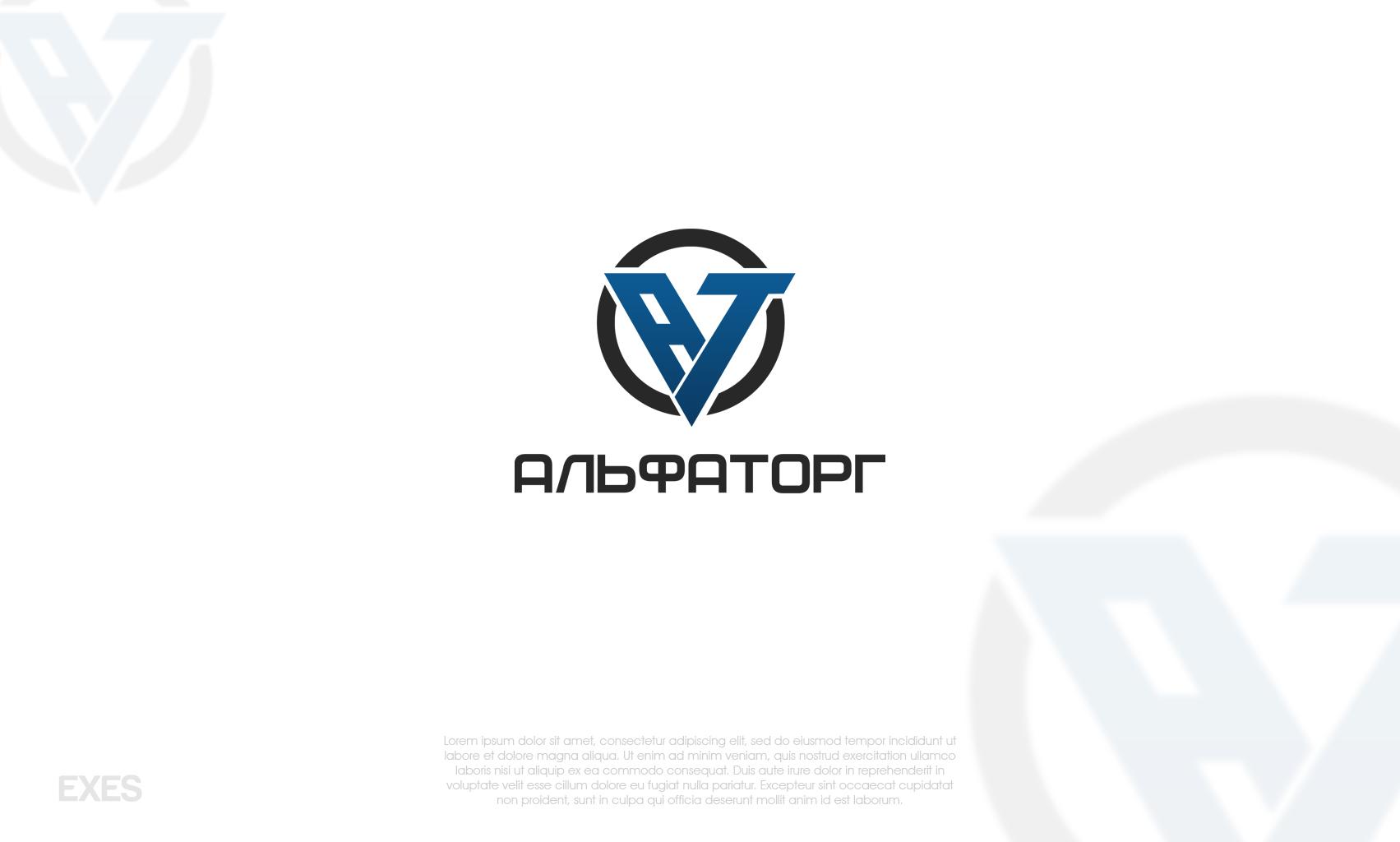 Логотип и фирменный стиль фото f_7195f038f141f843.jpg