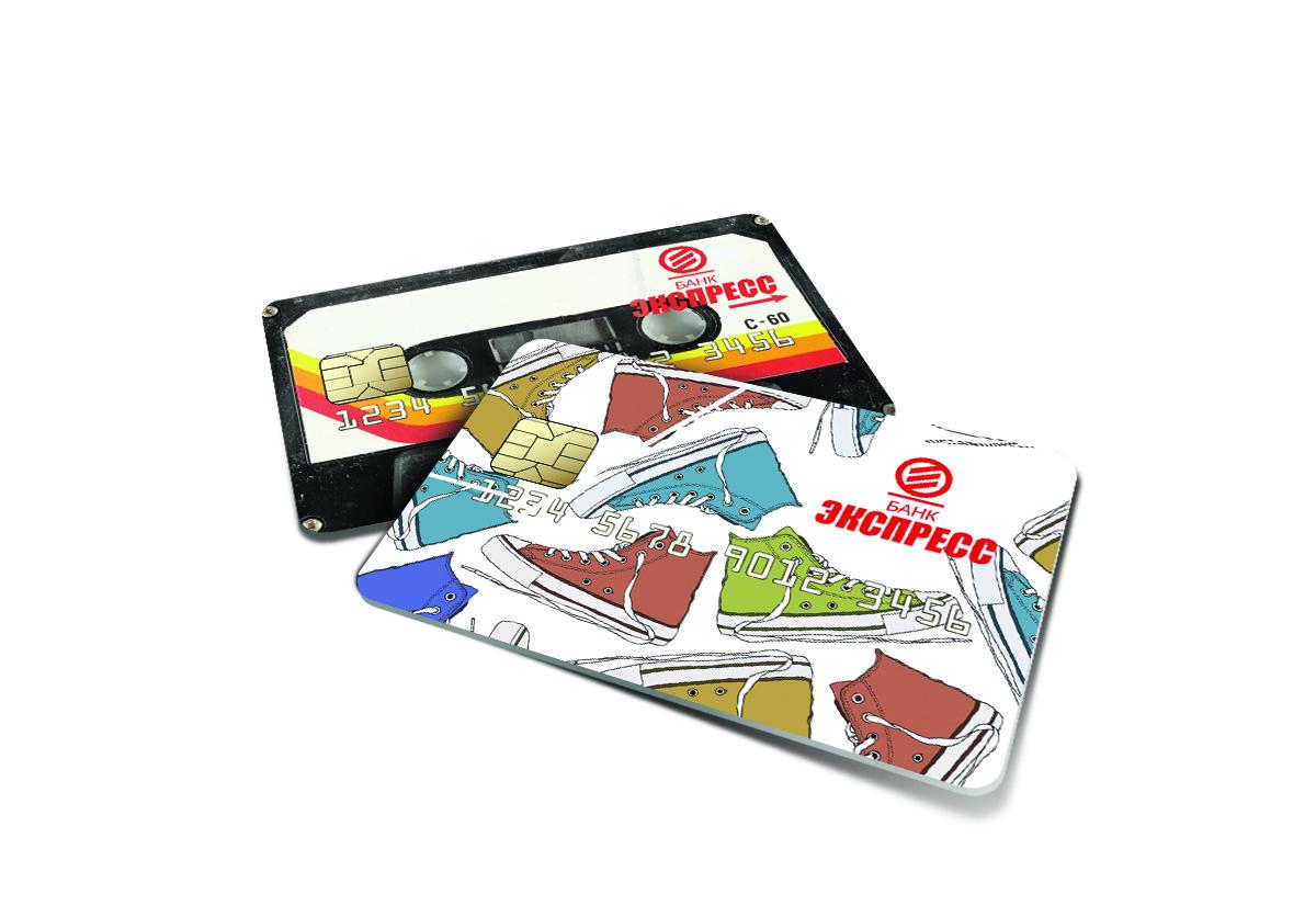 Банковские карты Экспресс банка