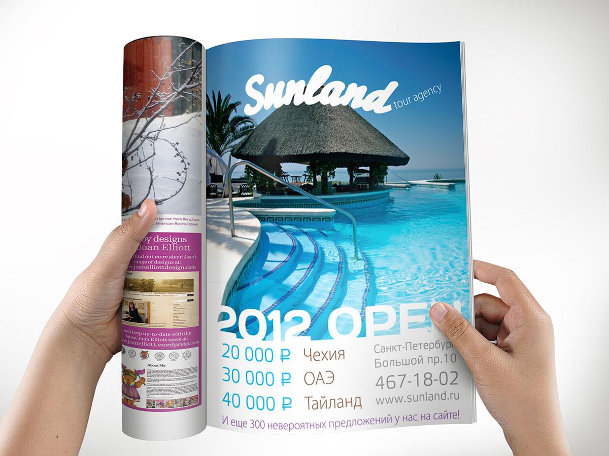 рекламный модуль Sunland в журнал