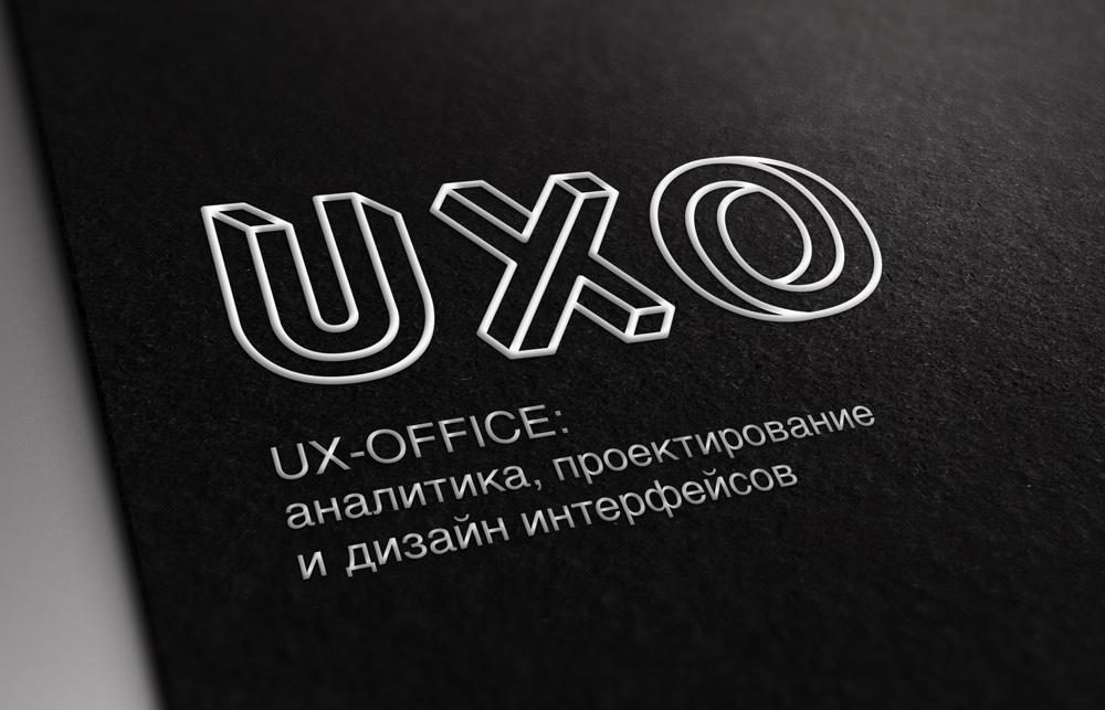UX-office