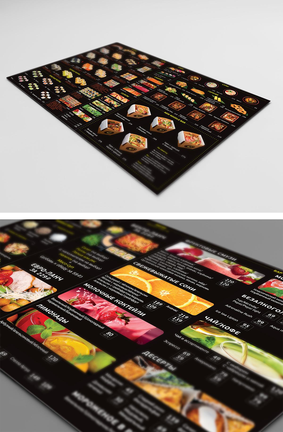 тейбл-меню для ресторана Sushilka