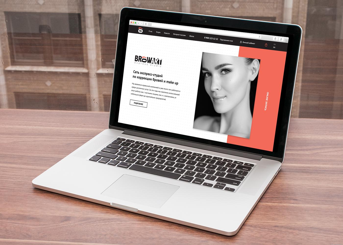 Дизайн сайта на основе готового прототипа-схемы и концепции фото f_2695a268d4f976e3.png