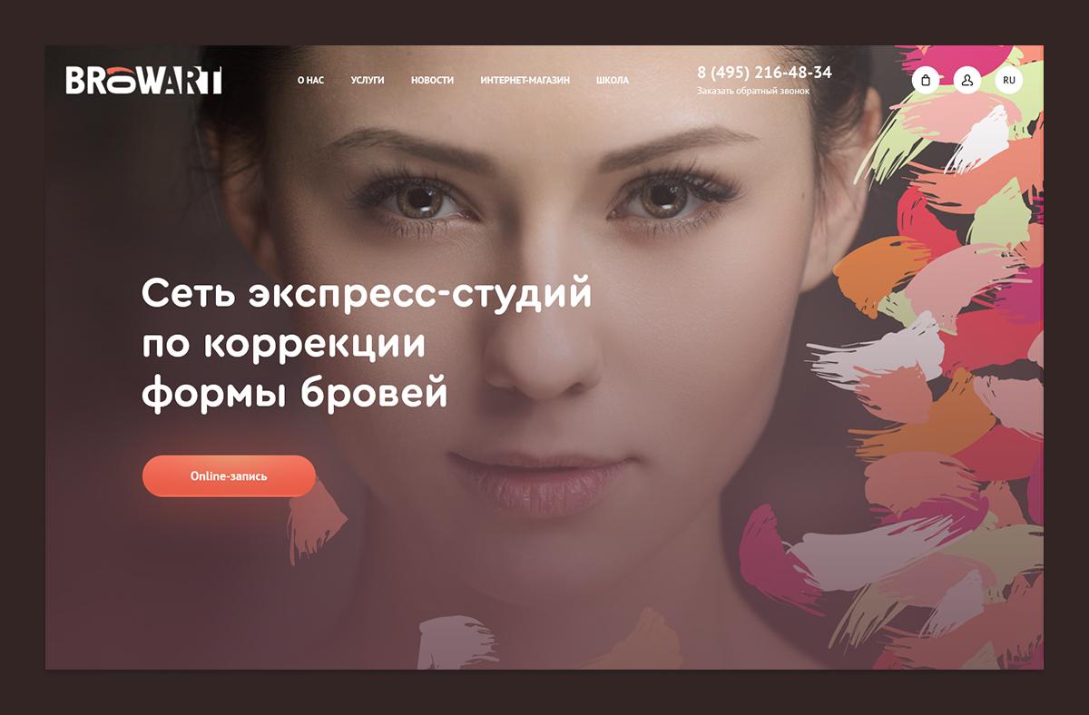 Дизайн сайта на основе готового прототипа-схемы и концепции фото f_9595a25acada3f57.jpg