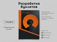 Имиджевые каталоги