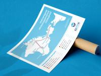 Юппк навигационная карта